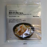 炊き込みご飯の素 - そらいろのパレット