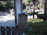 独歩の湯 - あんちゃんの温泉メモ