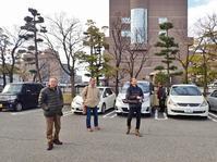 県の「地域づくりサポートチーム活動報告会」が開かれました - 浦佐地域づくり協議会のブログ