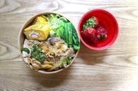 生姜焼き弁当と復活の日 - オヤコベントウ