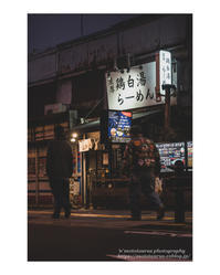 締めラーメン - ♉ mototaurus photography