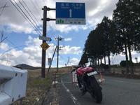 私的ブログ…こんなコースもたまには…(^^)…編(^^) - 阿蘇西原村カレー専門店 chang- PLANT ~style zero~