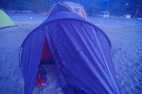 キャンプ - 気まぐれ写真日記