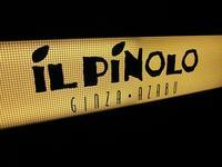 IL PINOLO 梅田 (大阪・梅田) - さんころのにっき