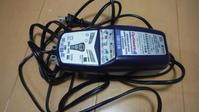 充電器 - 883R-GOGO!