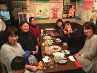 2月22日(土)その2:打ち上げ〜ご来店♪ - 吹奏楽酒場「宝島。」の日々