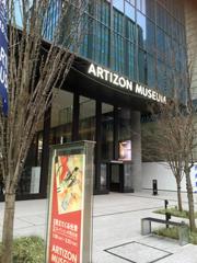 アーティゾン美術館(旧ブリヂストン美術館) - 木造三階建の詩