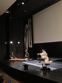 ギメ美術館 イベント着付け - 着物でパリ