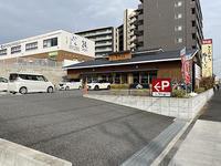 町田多摩境:「とん福」オープン!トンカツと豚しゃぶのお店に行ってきた! - CHOKOBALLCAFE