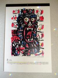 2月如月→3月弥生 - Aloha Kayo-s Style