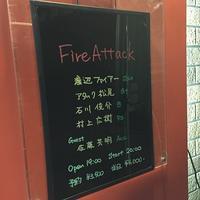 【2020年2月】Fire Attackライブ - 田園 でらいと