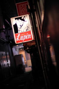 ✿Lupin。。。 - ✿happiness✿