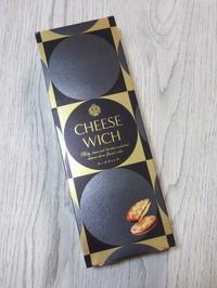 【テラ・コンフェクト】CHEESE WICH(チーズウィッチ) - 岐阜うまうま日記(旧:池袋うまうま日記。)