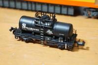 【鉄道模型・HO】2軸タンク車タム5000を作る - kazuの日々のエキサイトな企み!