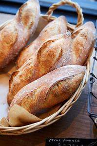 〈吹田市〉Boulangerie le matin de la vie - 今日もパニャる。