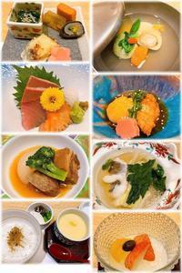 「日本料理更紗」でランチ - おばあちゃんのdiary ②