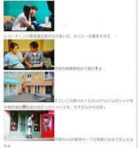 neogene creation 特典Blu-ray - 志津香Blog『Easy proud』