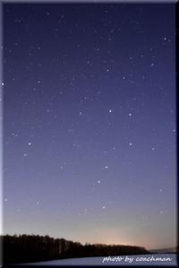北斗の星(北斗七星) - 北海道photo一撮り旅