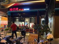 台湾(台南):矮仔成蝦仁飯「蝦仁飯(えび飯)」 - ふりむけばスカタン