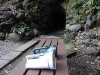 洞窟の奥には武器を持った弁財天様がおられたよ♪松蓮社の真っ暗闇の中を進んでみた♪ - ルソイの半バックパッカー旅