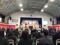 卒業おめでとう! - 大﨑造形絵画教室のブログ