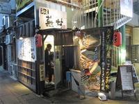「麺屋蕪村」で蕪村そば♪87 - 冒険家ズリサン