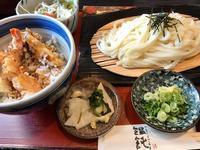 うどんランチ - 四代目志賀社長のブログ