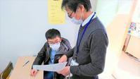 入試直前 特別授業! - 朝倉街道奮闘記(ちくしん本校)