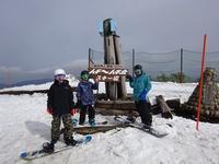 ハチ・ハチ北高原スキー場 - enjoy life to the full 人生を楽しく過ごす!   BESSのワンダーデバイスでもっと楽しく