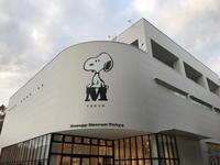スヌーピーミュージアムと刺繍のがま口ワークショップ ① - dekobo