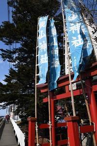 小川原親山神社ご縁日東北町小川原 - あちゃこちゃばやばや 2