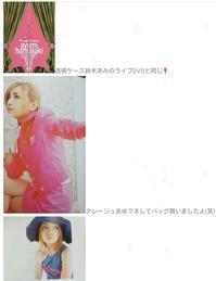 パンフレット2000 A第一幕 - 志津香Blog『Easy proud』