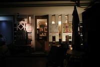 トラットリア・ガブリエル長野県松本市中央/トラットリア イタリアン ~ 長野県松本市をぶらぶら その9 - 「趣味はウォーキングでは無い」