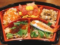 五目ひなちらし寿司 ひなまつり - 浦安フォト日記