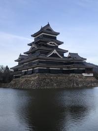 松本旅行 - 旅するKitchen