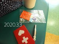 2020.3.3  #腎移植 #通院日記 🏥✨ - 山口県下関市 の 整理収納アドバイザー           村田さつき の 日々、いろいろうろうろごそごそ