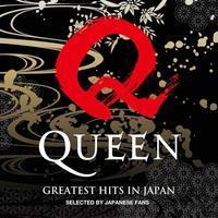 Queen - Greatest Hits In Japan - Never ending journey