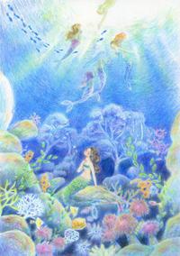 人魚姫 - schizzo schiribizzo schiribillo