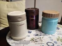 スープジャーを買いました - 「旅とアロマのナビゲーター」     アロマセラピストまえだゆーこのブログ