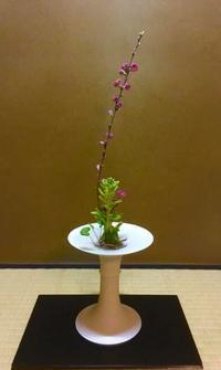 雛祭り - 八巻多鶴子が贈る 華麗なるジュエリー・デイズ