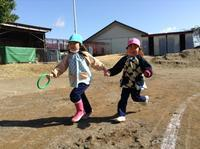 お別れ運動会を行いました! - みかづき第二幼稚園(高知市)のブログ