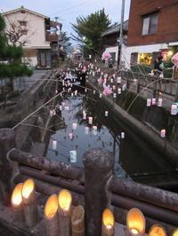 大分旅行③日田天領祭2019年 - 空想旅行社 海月の骨