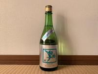 (広島)白鴻 純米吟醸 広島雄町 / Hakuko Jummai-Ginjo Hiroshimaomachi - Macと日本酒とGISのブログ