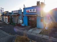 茨城/塙山キャバレー - 悦楽番外地