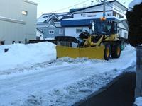 除雪 - 小さなお庭のある家(パート2)