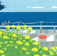 うるう年 - たなかきょおこ-旅する絵描きの絵日記/Kyoko Tanaka Illustrated Diary