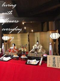 お出掛け〜♪ -  Flower and cafe 花空間 ivory (アイボリー)