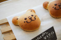〈石狩市〉パン菓子工房 バーケリー - 今日もパニャる。