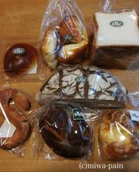【定期post】日本橋高島屋Zopf催事 - パンある日記(仮)@この世にパンがある限り。