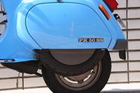 ベスパPK50SS@販売車両~~~~。 - 東京ヴェスパBlog